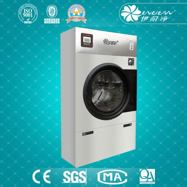 14-23公斤投币自助单层节能型烘干机
