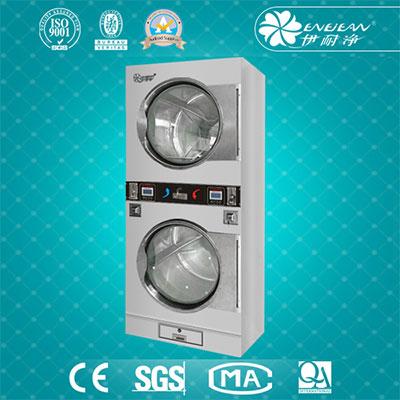 14-23公斤投币自助双层节能型烘干机