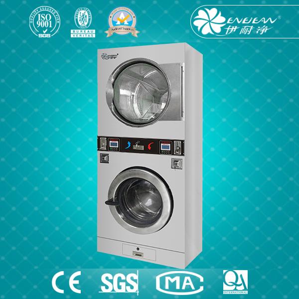 14-16公斤投币自助双层洗脱烘一体机
