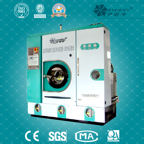 第四代中高级环保四氯乙烯干洗机